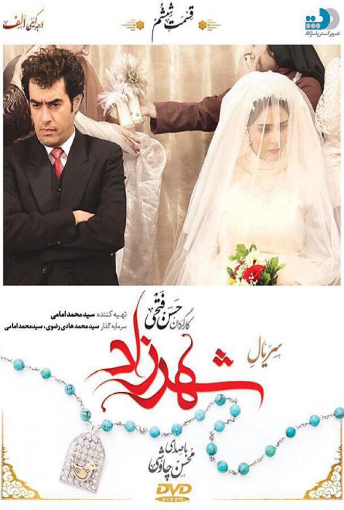 Shahrzad06-1080.mp4