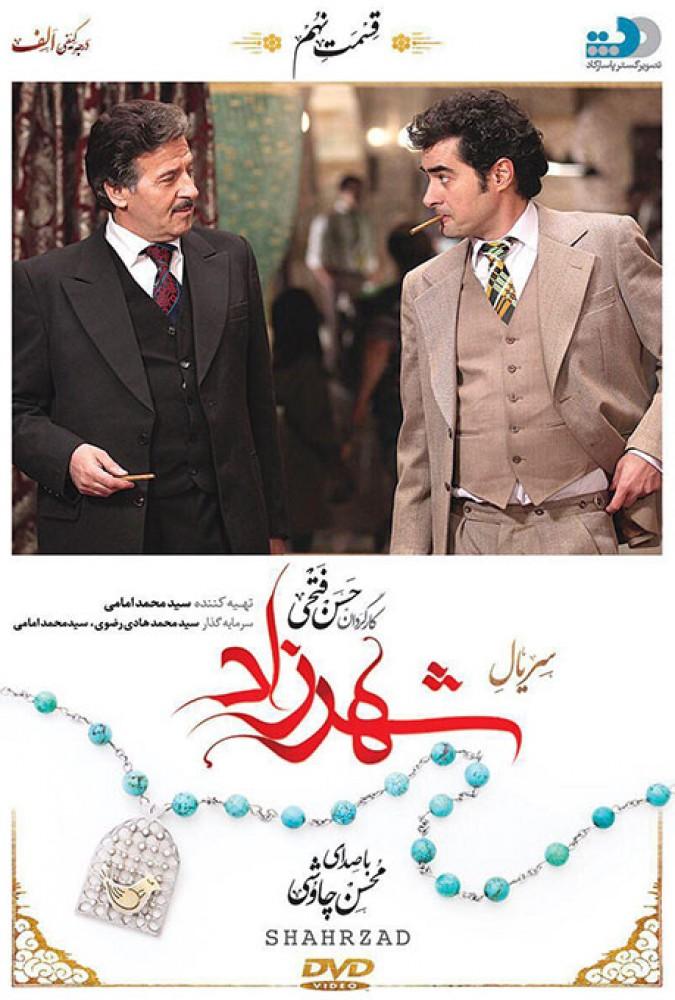 Shahrzad09-240.mp4