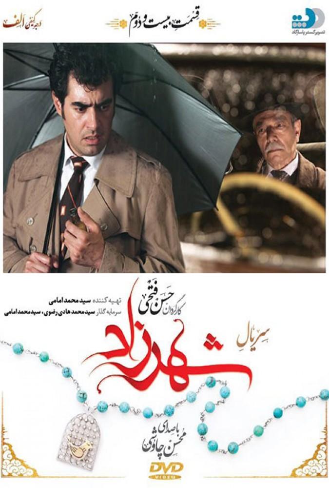 Shahrzad22-480.mp4