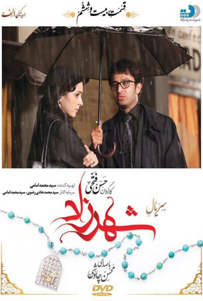 Shahrzad26-720.mp4