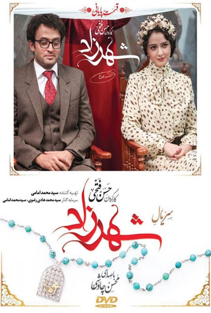 Shahrzad28-1080.mp4