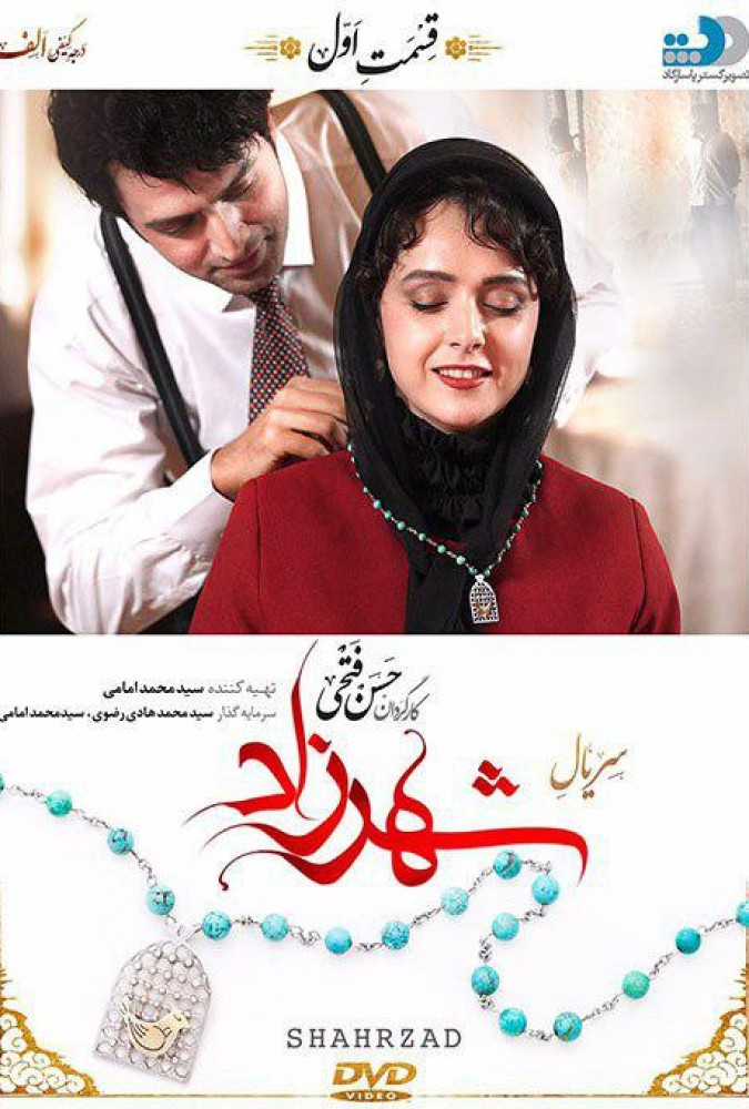Shahrzad01-720.mp4