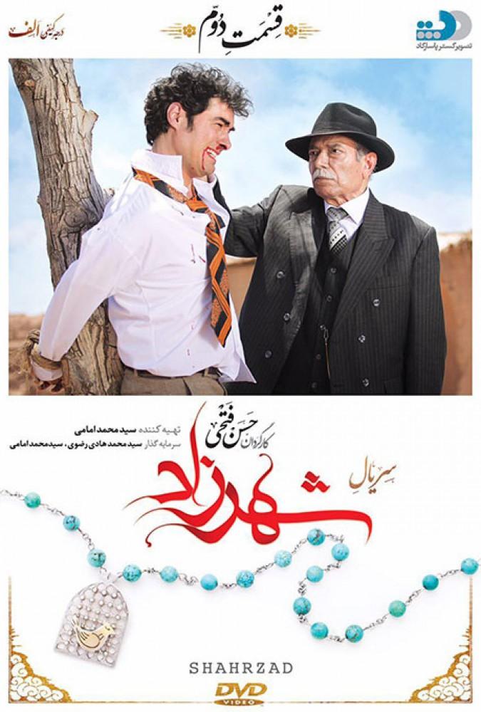 Shahrzad02-480.mp4