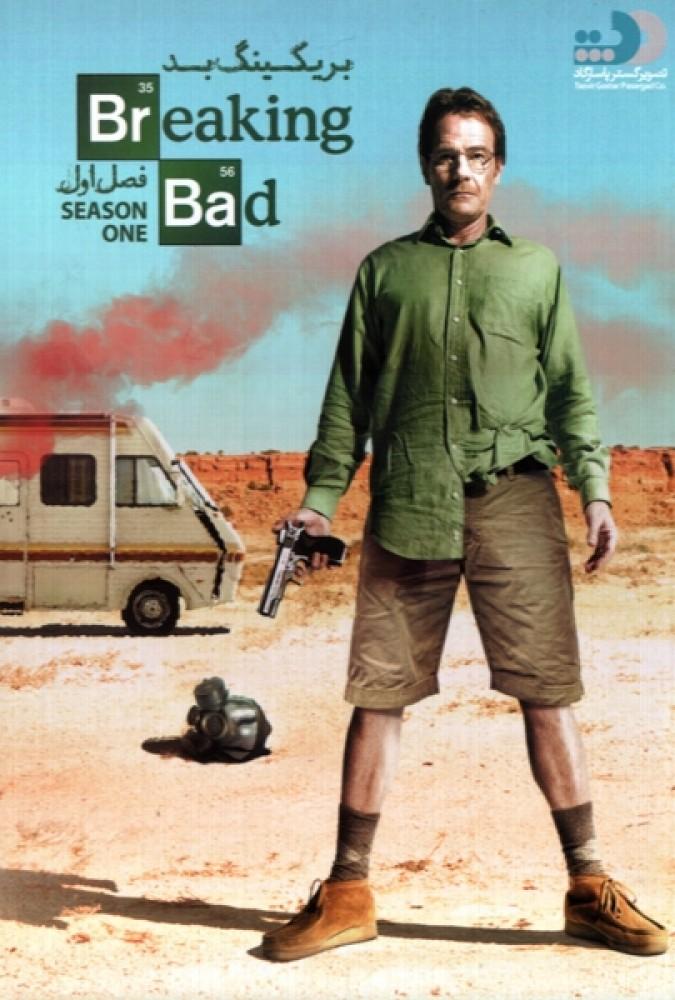 Breaking_Bad_Season_1_Part_4-480.mp4