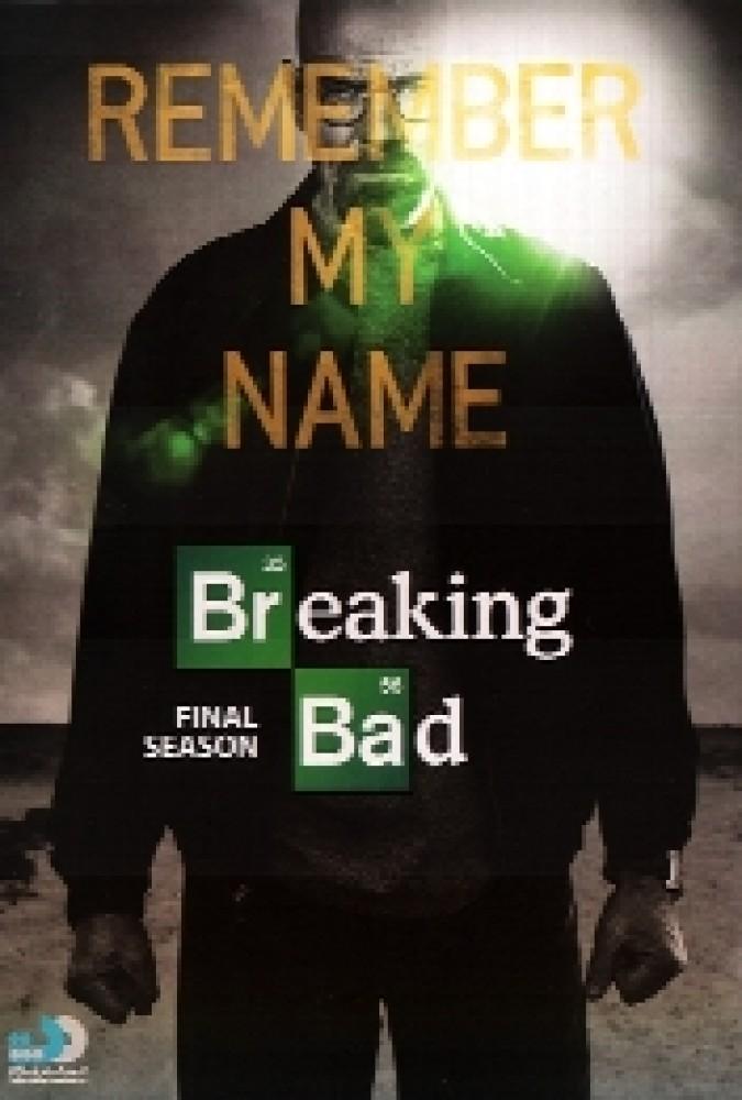 قسمت 5 فصل 6 بریکینگ بد